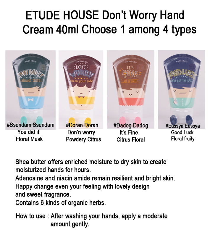 ETUDE HOUSE Don't Worry Hand Cream 40ml Choose 1 among 4 ... |Hand Sign Dont Worry Tumblr