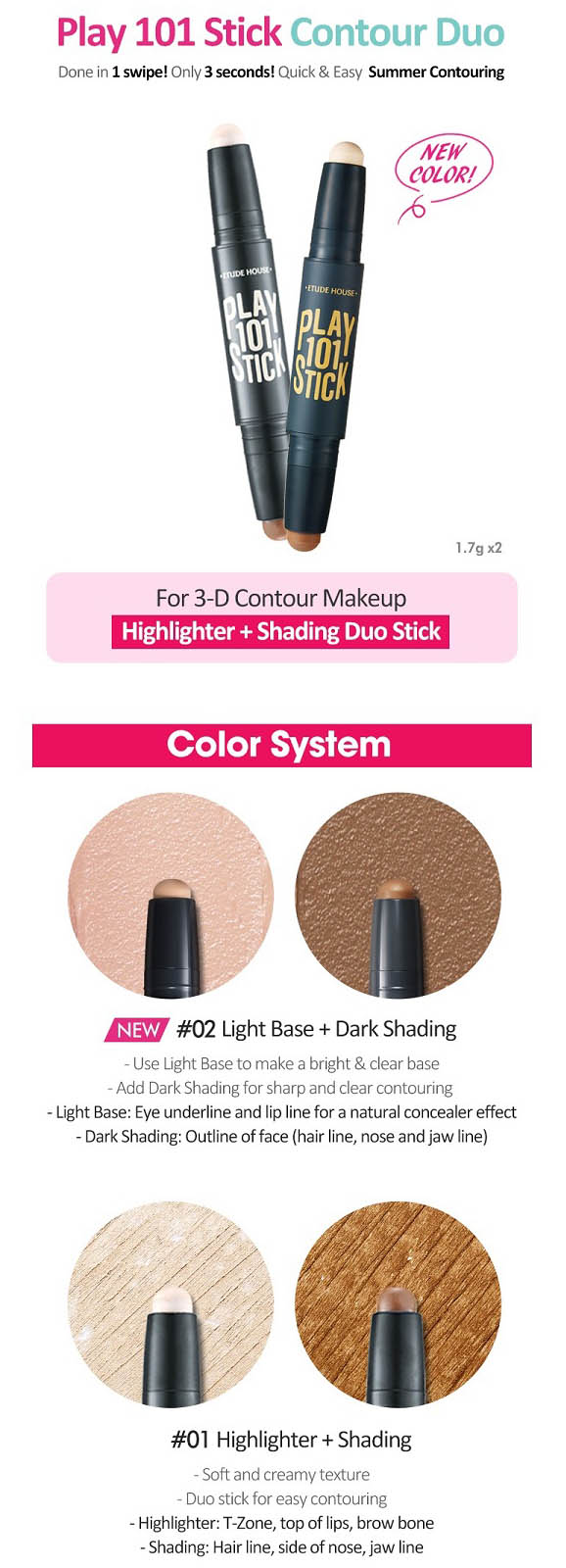 A creamy contour duo that creates a look of authentic dimentionality of face.